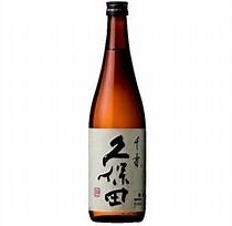 Kubota Senju