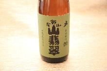 Yamasemi