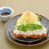 """Pork loin cutlet served with fresh """"ponzu"""" sauce (citrus-based soy sauce) and grated daikon radish"""