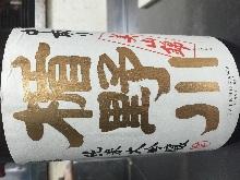 Tatenokawa Junmaidaiginjoshu