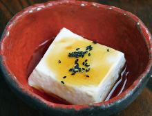 Okinawan peanut tofu