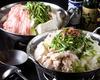 Japanese Beef Hakata Giblets Hot Pot