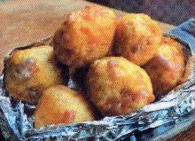Shuto(salted fish entrails)