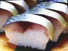 Mackerel rod-shaped sushi