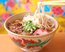 Other Okinawan dishes