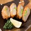 Kagoshima Specialty: Deep Fried Homemade Fish Paste & Vegetables