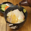 Small Rice with Green Tea Topped with Sliced Raw Snapper