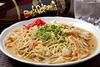 Hakata Fried Ramen Noodles