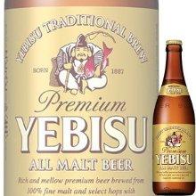 Yebisu(Medium Bottle)