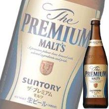 Suntory The Premium Malt's(Medium Bottle)