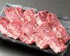 Premium Wagyu beef skirt