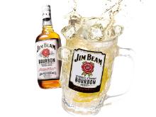 Jim Beam Highball