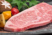 Extra premium beef sirloin