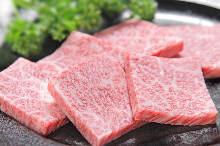 Extra premium wagyu beef loin