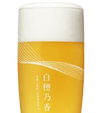 SHIRO HONOKA
