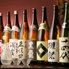 Assorted Famous Select Japanese Sake