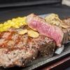 US Angus Beef Sirloin Steak