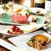 ERYUSHION ・ Premium dinner course