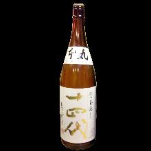 【山形】十四代 本丸 秘伝玉返し 特別本醸造