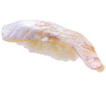 Seabream