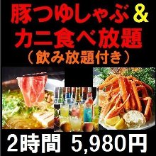 5,980 JPY Course (9 Items)