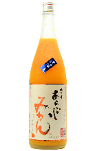 Aragoshi Mikanshu (coarsely strained Mandarin orange liqueur)