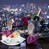 Anniversary Plan Premium Kaiseki Course