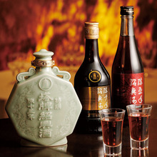 Shaoxing Rice Wine Five Years Old