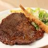 US Prime Steak Plate