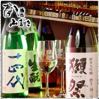 Enjoy Saké in a Happi Coat!
