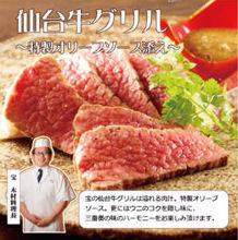 Grid-grilled Wagyu beef