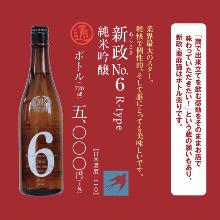 Aramasa No.6 R-type Junmai Ginjo
