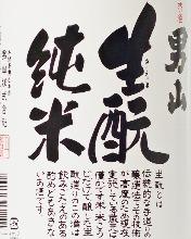 hokkaidou sake otokoyama