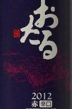 hokkaidou otaru wine
