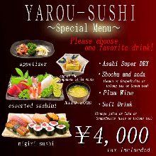 4,000 JPY Course (6 Items)