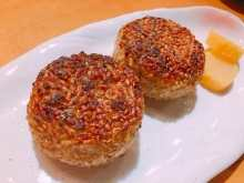 Brown rice grilled rice ball