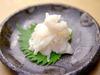 Yujime (dipped in hot water)