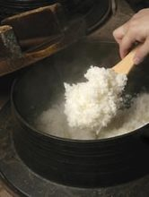 Kamataki Gohan(rice in a metal pot)