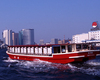 [Banquet for 15-50 people]           <br /> * One boat with up to 50 passengers or 2 boats with up to 30 passengers each.