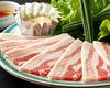 Samgyeopsal (Sangenton pork from Hirata Farm)