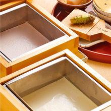 Yosedofu (fresh tofu)