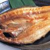 Hokkaido Atka Mackerel