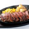 Tsubohachi Steak