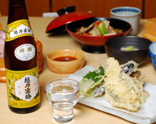 2,980 JPY Course (6 Items)