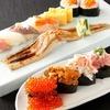 Other sushi
