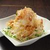 Japanese Yam and Daikon' Plum Meat Salad