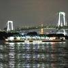 Sakura Dinner Yakatabune (Houseboat)