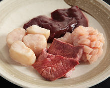 Assorted offal