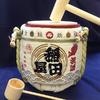 Mini Barrel – Kagami Biraki Set