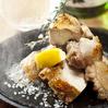 Rock Salt-Grilled Chicken